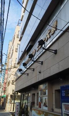 newooizumi13123001