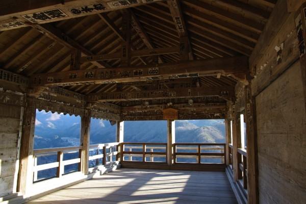 写真: 山寺の五大堂