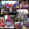写真: 東北六魂祭2016青森へ