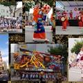 写真: 東北六魂祭2016青森