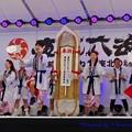 Photos: 東北六魂祭2016青森【3】