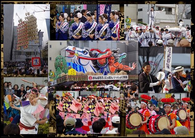 東北六魂祭 in TOKYO SHINTORA MATSURI 2016.11.20