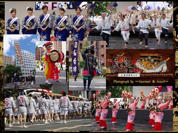 Photos: 東北絆まつり 仙台大会 H29.6.10-11