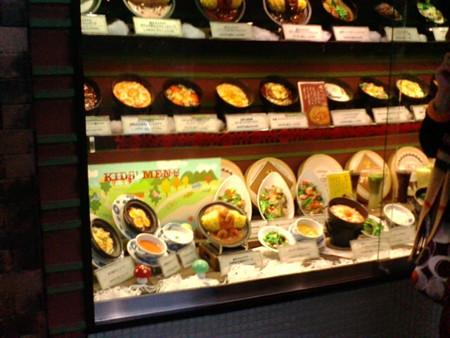 おじや感覚で食べる神戸は元町のドリア