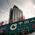 Photos: 重慶港