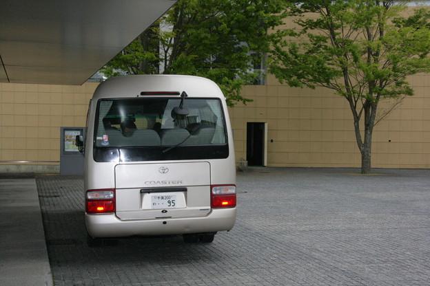 29BM8155