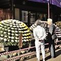 Photos: 20121116_028