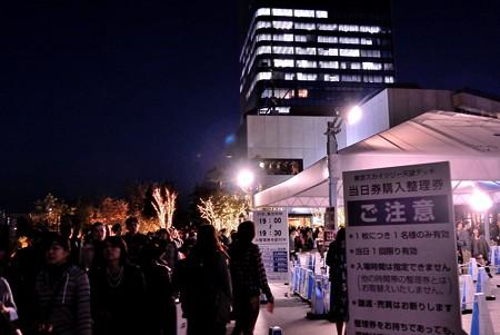 20121116_232