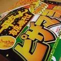 Photos: 一平ちゃん ピザマヨ味