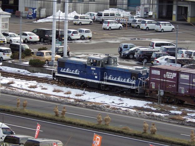 秋田臨海鉄道 南線を行くDD56‐2 vol.1