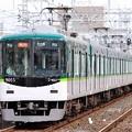 写真: 京阪急行
