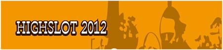 highslot2012topmenu1