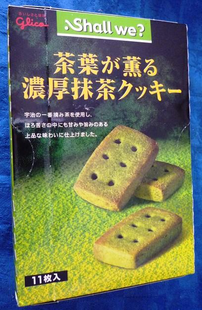 濃厚抹茶クッキー1