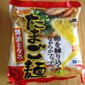 マルちゃんたまご麺