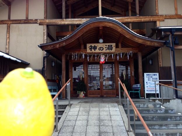 遠刈田温泉 神の湯