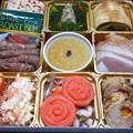 Photos: 2013*高島屋「和洋中三段おせち」3