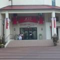 Photos: 劇場入口