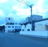 Photos: 蒲鉾工場