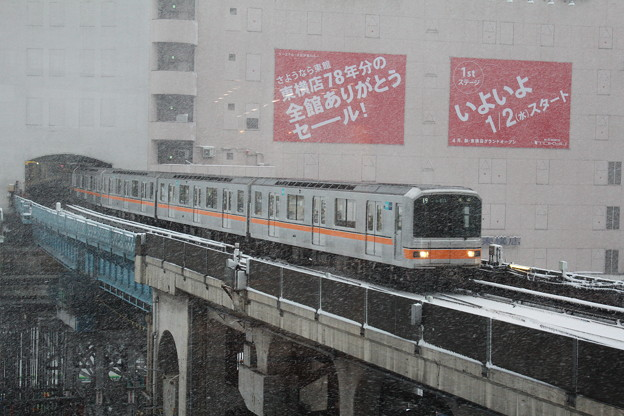 01-614F in渋谷駅
