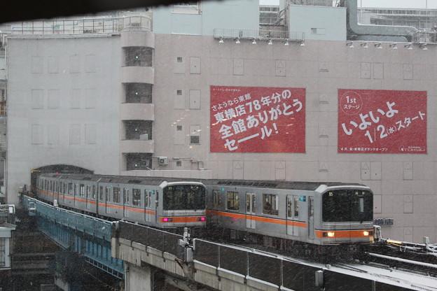 01-615Fと01-605F in渋谷駅