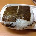 Photos: お結び