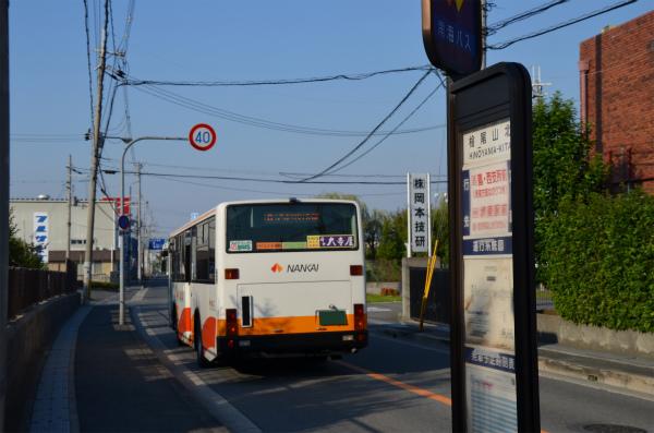 土地勘の無い場所へバスで行くのは意外と心細い