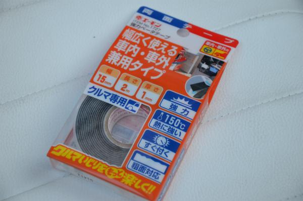 耐熱性が高い車載用の両面テープ