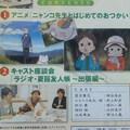 Photos: 夏目友人帳新作アニメDVDジャケット裏