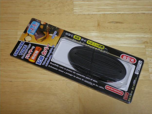 熱 収縮 チューブ ダイソー 100均ダイソーの熱収縮チューブが便利!充電コードの補強や釣りにも使...