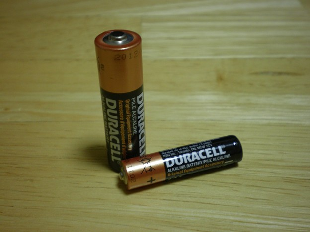 denchi_DURACELL