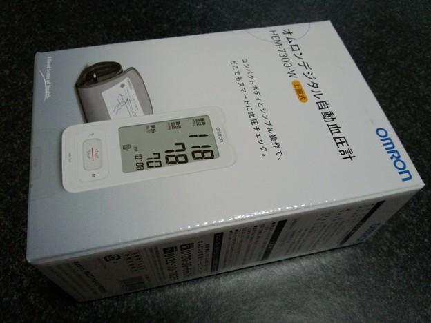 オムロン_血圧計_HEM-7300_01