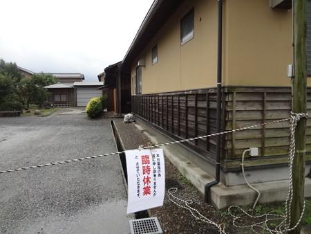 24 7 福岡 北野温泉 2