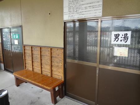 24 7 玖珠 山田温泉 3