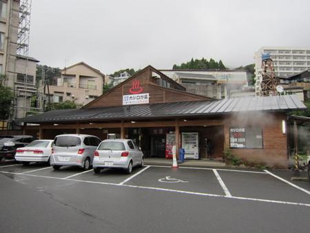 24 9 丸尾温泉 前田温泉 カジロが湯 1
