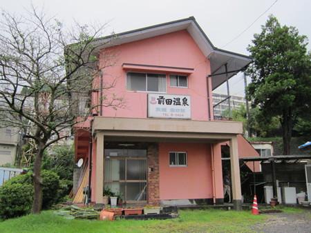 24 9 丸尾温泉 前田温泉 カジロが湯 3