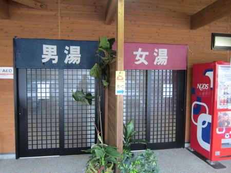 24 9 丸尾温泉 前田温泉 カジロが湯 5