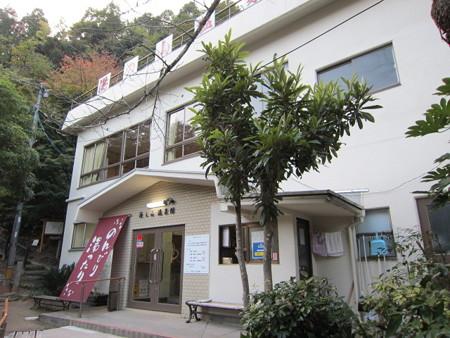 24 10 広島 湯の山温泉 3