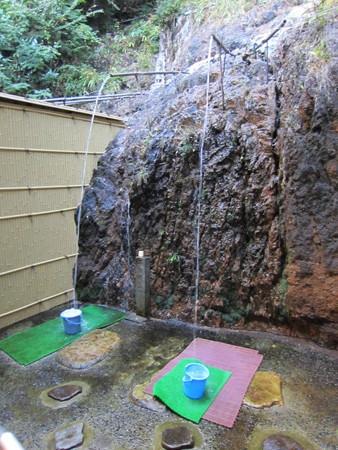 24 10 広島 湯の山温泉 6