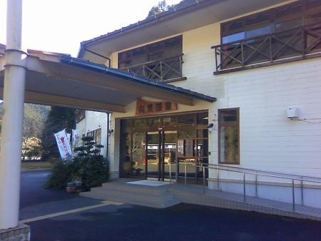 25 2 高知 山里温泉旅館 1