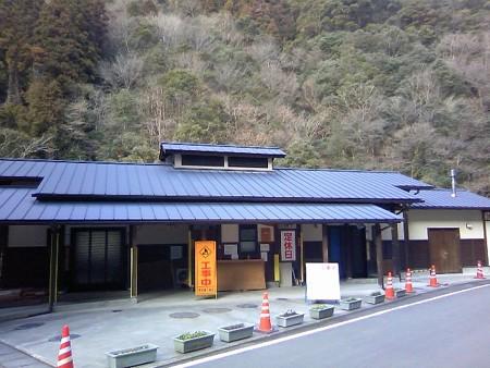 25 2 徳島 松尾川温泉 3