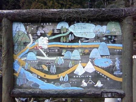 25 2 徳島 松尾川温泉 5
