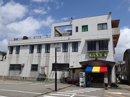 25 5 金沢 有松温泉 れもん湯 1