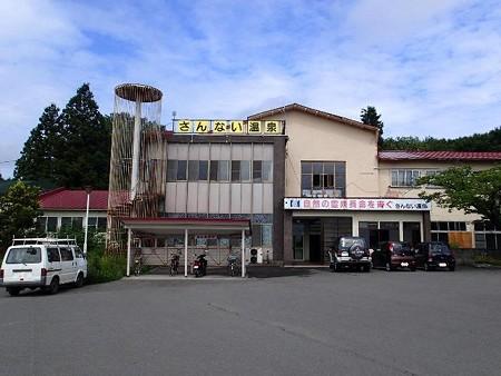 25 7 青森 三内ヘルスセンター 1