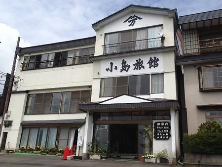 25 7 青森 嶽温泉 小島旅館 1