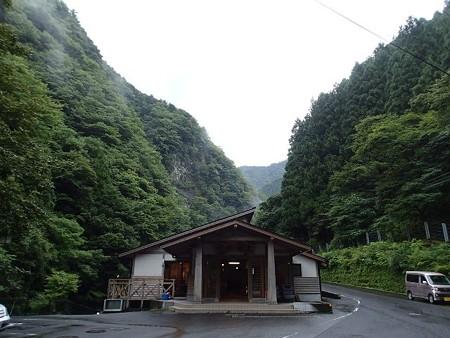 25 8 奈良 小処温泉 1