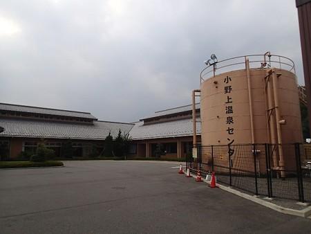 25 9 群馬 小野上温泉センター 1