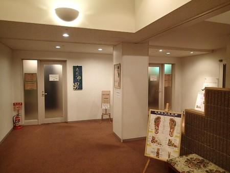 25 9 群馬 北軽井沢温泉 プレジデントリゾート軽井沢 6