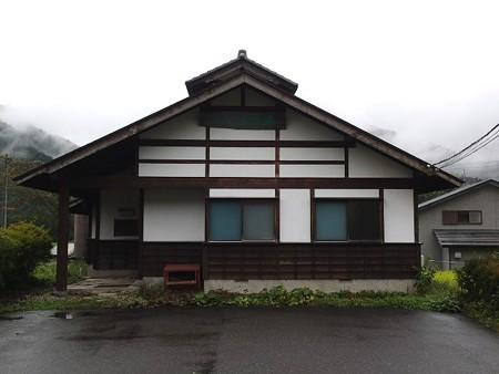 25 9 群馬 猿ケ京温泉 いこいの湯 1