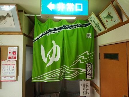 25 9 群馬 湯宿温泉 大滝屋旅館 4