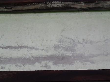 25 9 群馬 草津温泉 風景 4